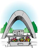 広島原爆祈念日