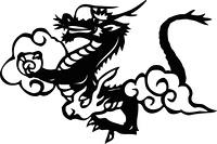 竜横向き全身モノクロ