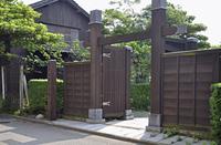 初夏の酒田・酒田町奉行所跡