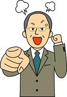 指を指して怒る60代会社役員