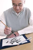 書道をするシニア男性