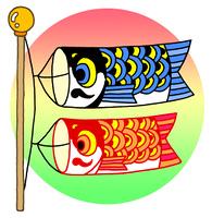 鯉のぼりⅡ