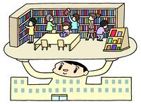 民営図書館
