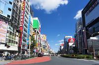 新宿の町並み