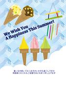 アイスクリームと風鈴の夏の暑中見舞い