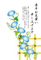 水色のアサガオの花の暑中見舞い