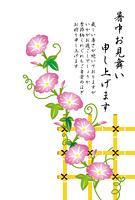 ピンクのアサガオの花の暑中見舞い