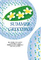 プルメリアの花と浮き輪の涼しげな暑中見舞い