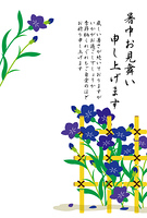 桔梗の花と竹の柵の和風の暑中見舞い
