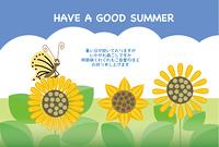 ひまわりの花と蝶の暑中見舞い