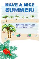 ヤドカリとヤシの木のビーチの暑中見舞い