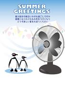 扇風機と氷の山のペンギンの暑中見舞い