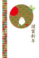 申年の猿のイラスト年賀状テンプレート