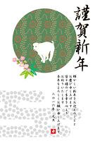申年の幸せを招く白い猿のイラスト年賀状テンプレート