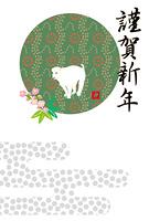 申年の幸せを招く白い猿のイラスト年賀はがき