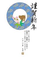 申年の猿と梅の花の和風イラスト年賀状テンプレート