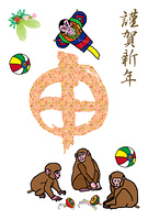 申の字とこま回しをする三匹の子猿のイラスト年賀葉書