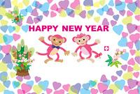 ピンクの可愛い二匹の猿のイラスト年賀葉書