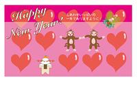 ピンクのハートが可愛いサルのイラスト年賀状テンプレート