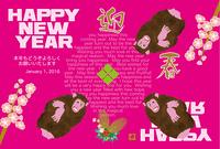 可愛い猿と梅の花のピンク色の年賀状テンプレート