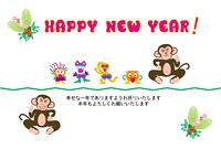 可愛い二匹の猿と小さな妖精たちの年賀状テンプレート