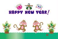 二匹の可愛い猿とキッズのイラスト年賀状テンプレート