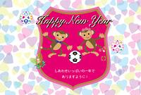 ピンクのエンブレムの可愛いサッカーファンのサルの年賀はがき