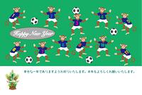 サッカーをする11匹のサルのイラスト年賀状テンプレート