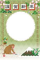 和風の日本猿が書き初めをしている丸型フォトフレーム年賀状