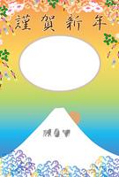 お洒落な富士山とサルの楕円型フォトフレーム年賀状