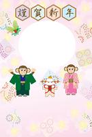 可愛い着物姿のサルの楕円形フォトフレーム年賀状