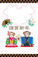 可愛い和服姿の二匹の子猿のハート型フォトフレーム年賀状