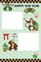 ポップなサングラスのサルのお正月写真フレーム年賀状