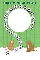 ポップなサルとサッカーボールの写真フレーム年賀状