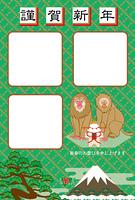 二匹のサルと富士山の和風写真フレーム年賀状