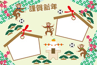 可愛いサルとサッカーボールの絵馬型フォトフレーム年賀状