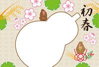 和風のサルと梅の花のひょうたん型フォトフレーム年賀状