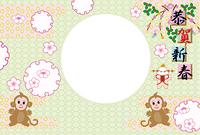 申年の可愛い二匹の子猿の丸型フォトフレーム年賀状