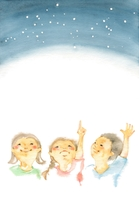 上を見上げる子どもたち、星空