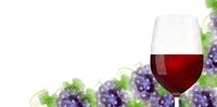 ぶどう ワイン 秋 背景