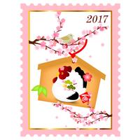 酉 鶏 切手 年賀状