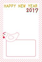 年賀状テンプレート 2017年 酉