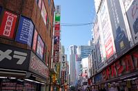 西新宿 繁華街