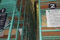 工場 紙倉庫