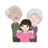 孫とおじいさんおばあさん