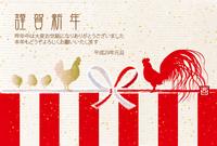 酉 鶏 年賀状 背景