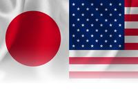 日本 アメリカ  国旗 背景