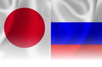 日本 ロシア 国旗 背景