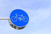 自転車専用道路の交通標識