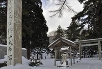 厳冬の松前・徳山大神宮
